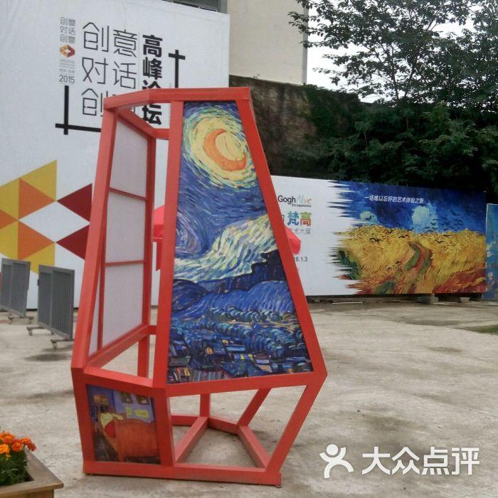 杭州创意设计中心图片 - 第2张