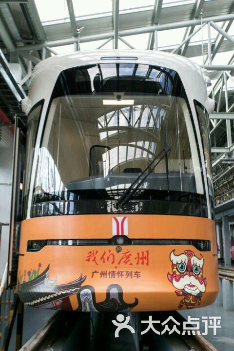 海珠区环岛有轨电车-广州情怀号专列(图片转自网上)