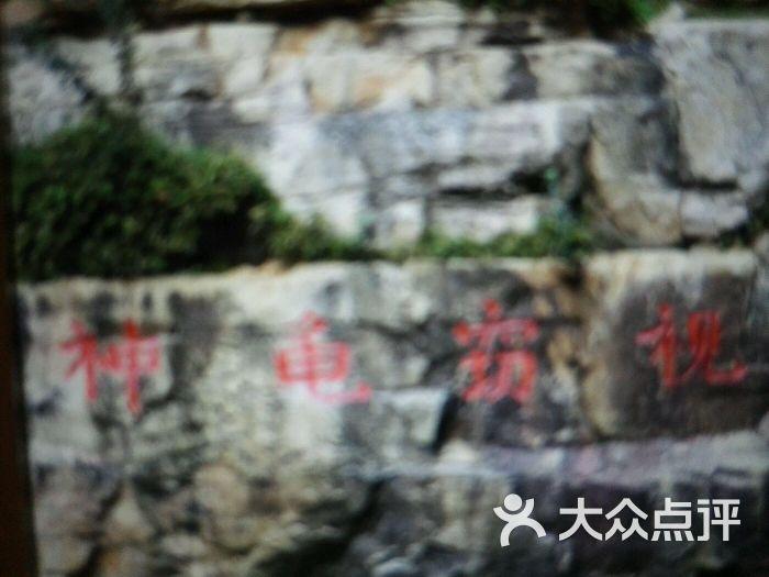 蓟县石龙峡风景区-图片-天津景点-大众点评网