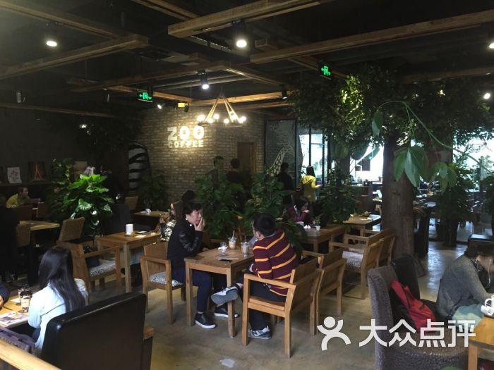 动物园咖啡(慈云寺店)-图片-北京美食-大众点评网