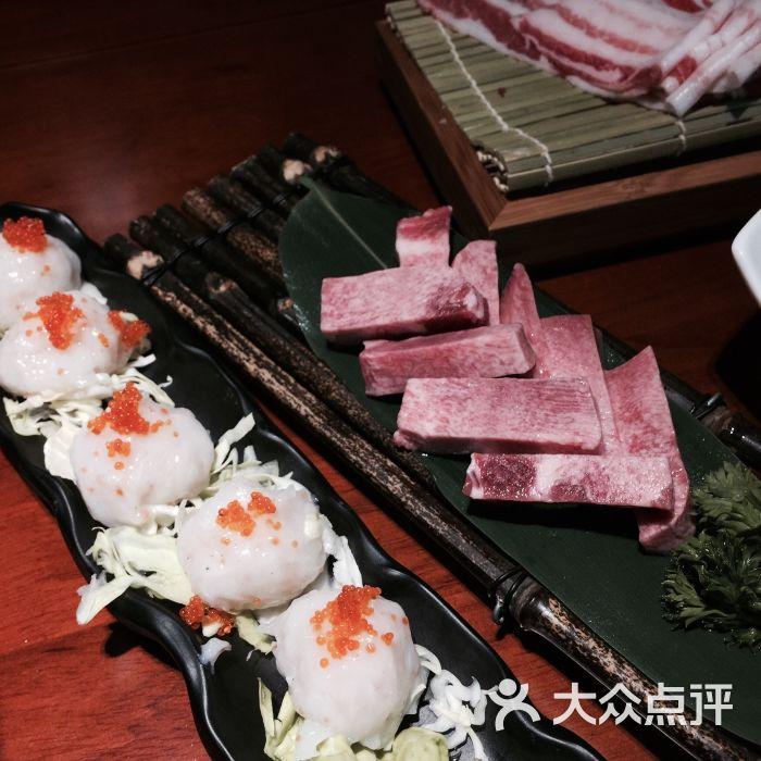 小红袍香港私房火锅料理 三里屯红街店图片