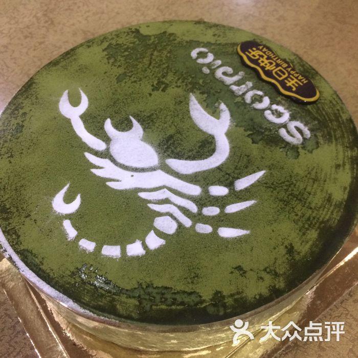 吉悦工坊(漳大店)-图片-漳州美食-大众点评网