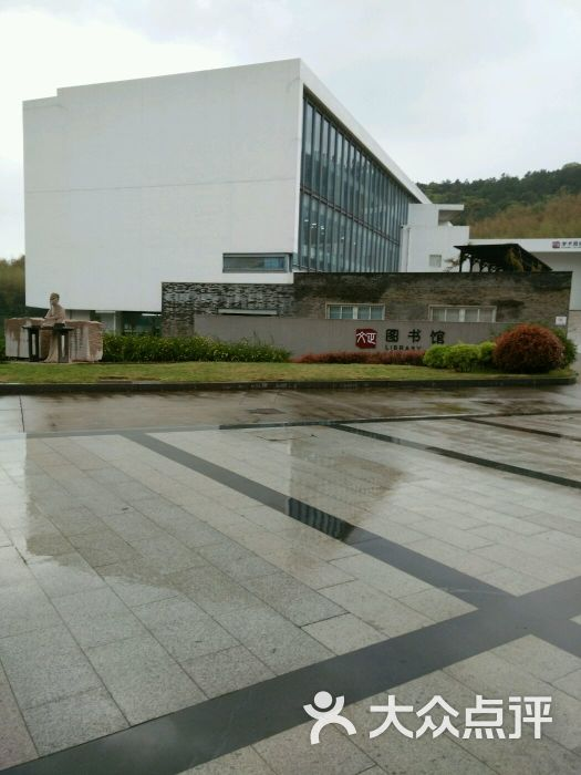 苏州大学文正学院图片 - 第2张
