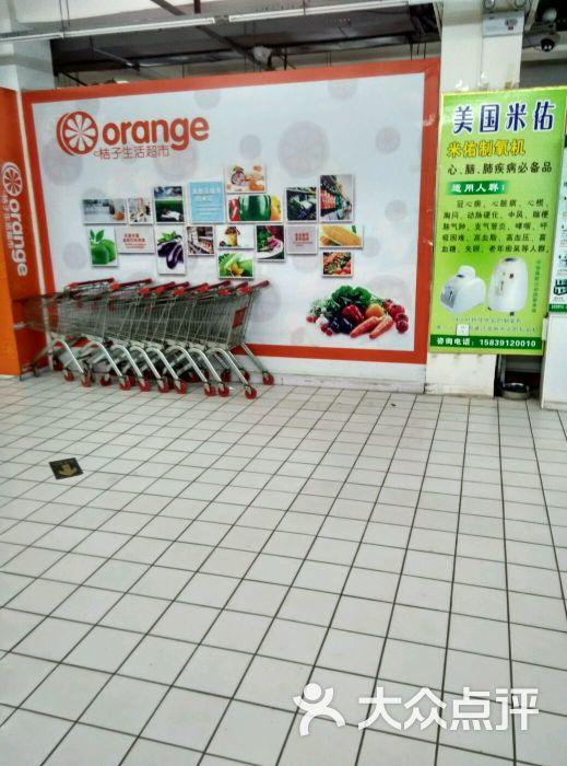 桔子便利店(亚细亚店)-南门-焦作美食美食街小酒店温州市图片图片