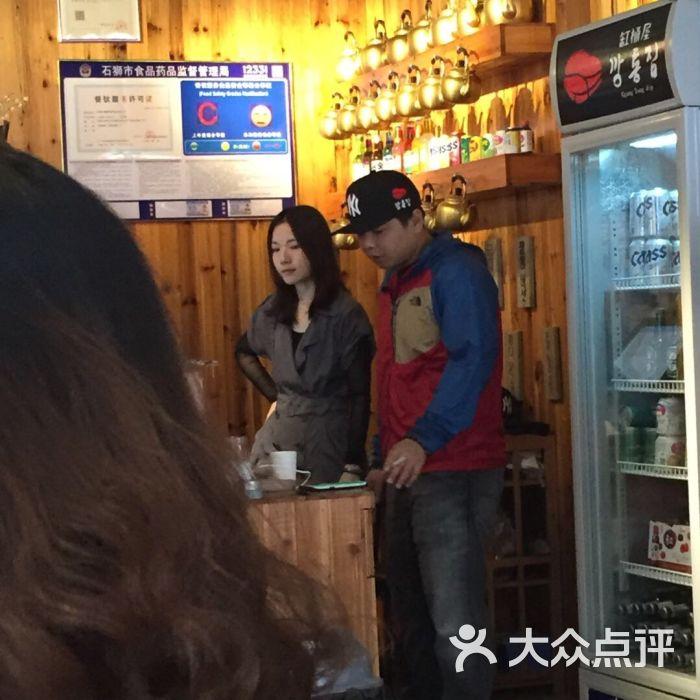 缸桶屋(泰禾店)-图片-石狮美食-大众点评网