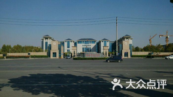 河南警察学院-图片-郑州教育培训-大众点评网