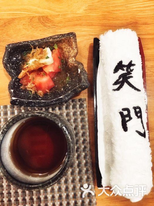 笑门日本料理一店(建华大厦店)-图片-南京美食