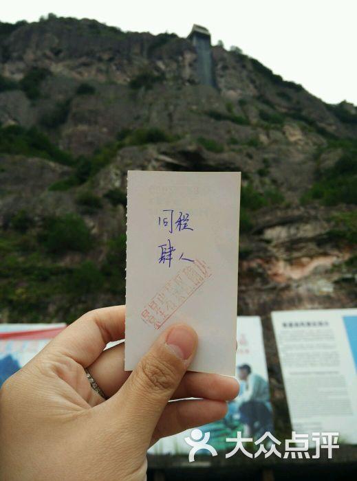 仙居县景星岩风景区图片 - 第1张