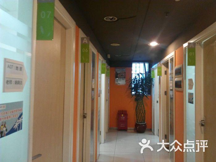 精銳教育(華師附中學習中心)-圖片-廣州教育培訓