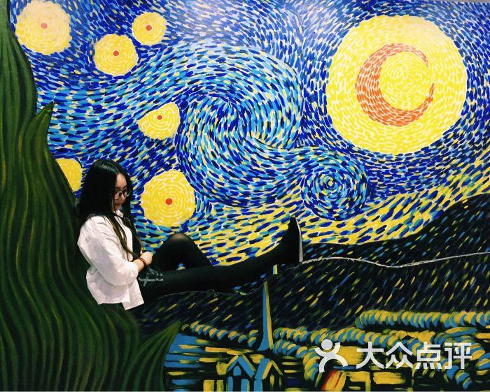 上海梵高星空错觉艺术馆图片 - 第38张